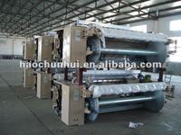 Cotton weaving Textile machine water jet and air jet loom