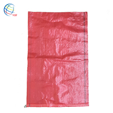 China PP Woven laminated Bag/Sack for 50kg cement,flour,rice,fertilizer,food,feed,sand