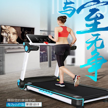 2017 life power treadmill