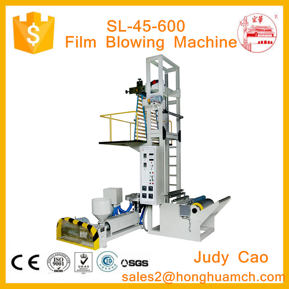 33 Years old factory made mini pe plastic film blowing machine price with high quality