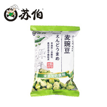 Leisure Snacks of Roasted Canada Marrowfat Green Peas with Natural Wasabi Flavor