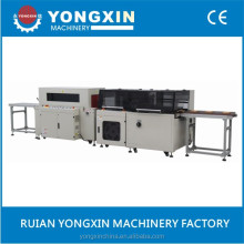 Big Toy Box Hot Sale Heat Shrink Film Wrapping Machine