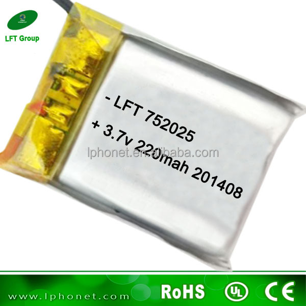 752025 high discharge rate 3.7v 220mah li-polymer battery for food warmer