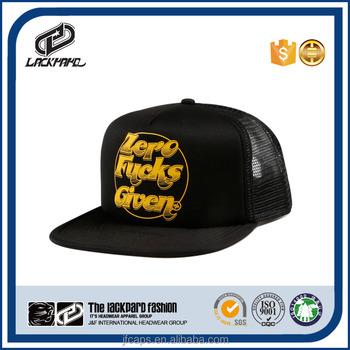 High profile foam printing trucker cap