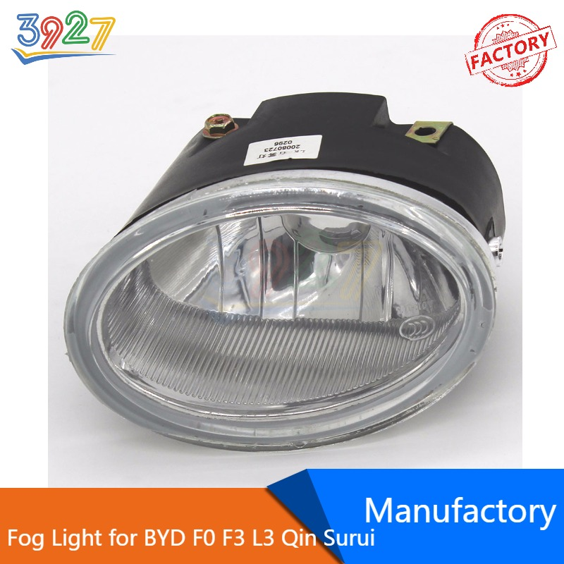Auto Car Front Bumper Fog Lamp / Light Assembly for BYD F0 F3 L3 Qin Surui