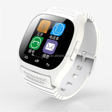 Sales promotion smartwatch watch phone uae
