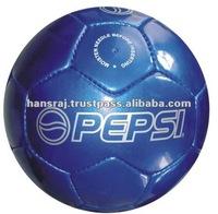 football game best soccer ball