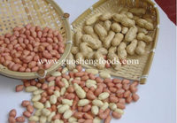 good quality shandong raw peanuts prices