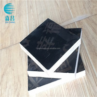 commercial plywood/Film face waterproof plywood/best price film coated plywoods