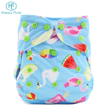 Happy flute Waterproof PUL washable Reusable Diaper Pants Baby Cloth Diaper