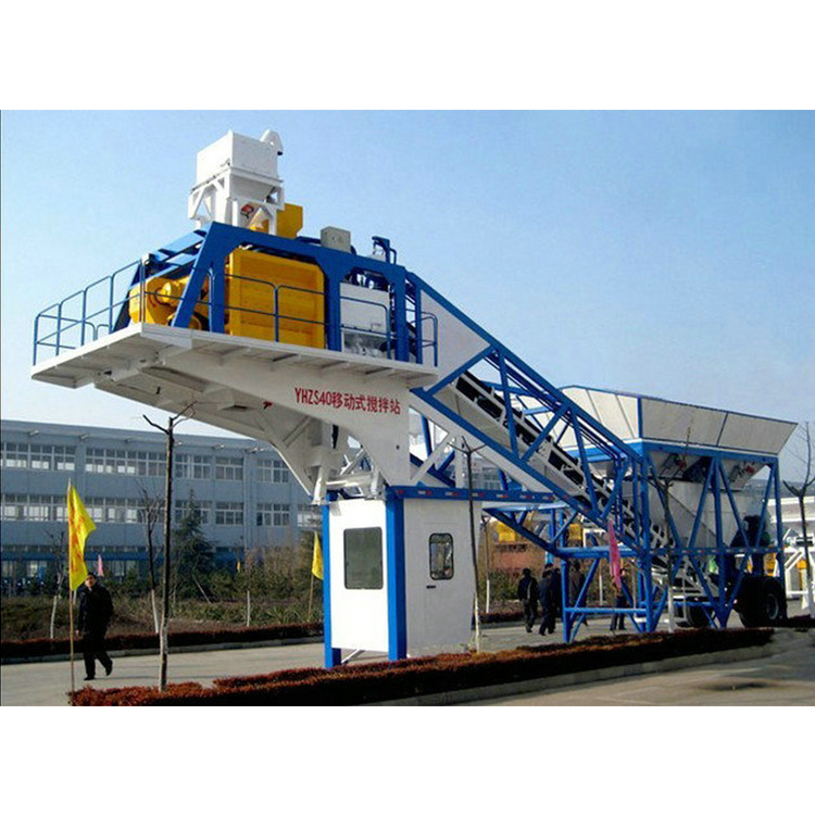 2016 new type advanced mobile 25m3 concrete batch plant price