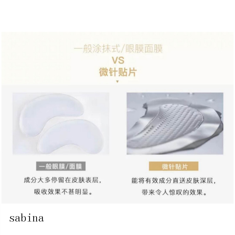 2018 Wholesale KS338 Dissolving Microneedle Patch for <strong>Eye</strong> Whitening and Moisturizing