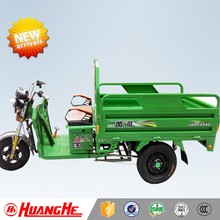 2015 new products and cheapest hot sale adult electirc motorcycle three wheel