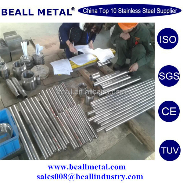 forged 410 stainless steel blocks manufacturer
