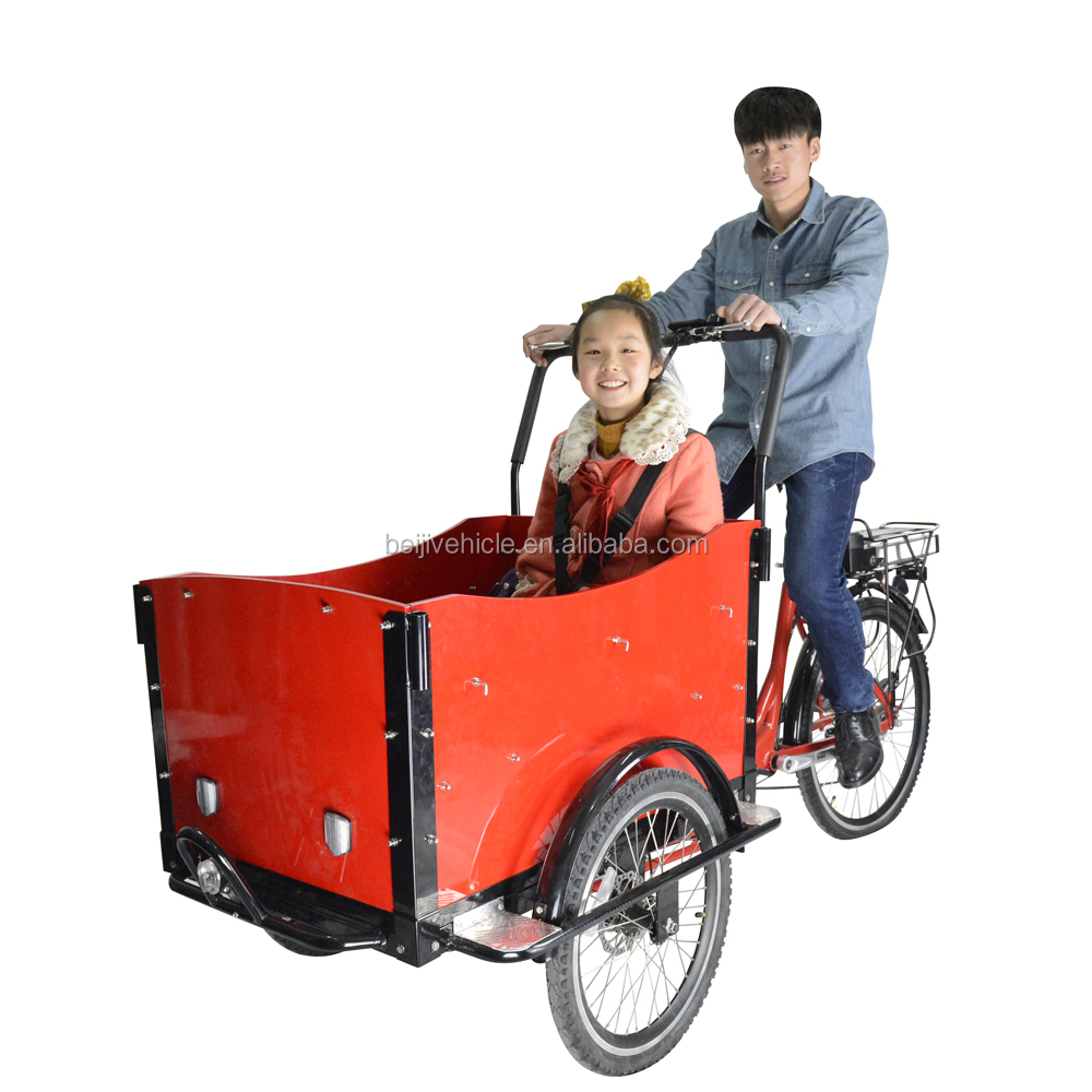 CE leisure Danish bakfiets 3 wheel cargo adult tricycle with motor trike for sale