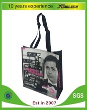 manufactuer fashiong new design recycled high quality pp woven bag for packing