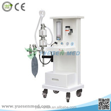 Hot sales mobile medical hospital animal anesthesia equipment