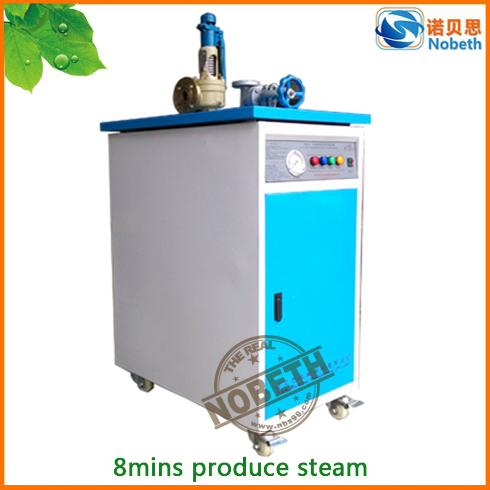 NBS 3KW High Pressure Electric 16bar Steam Boiler