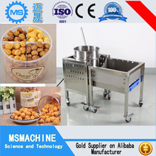 High quality caramel popcorn machine/puffed corn machine/corn popping machine