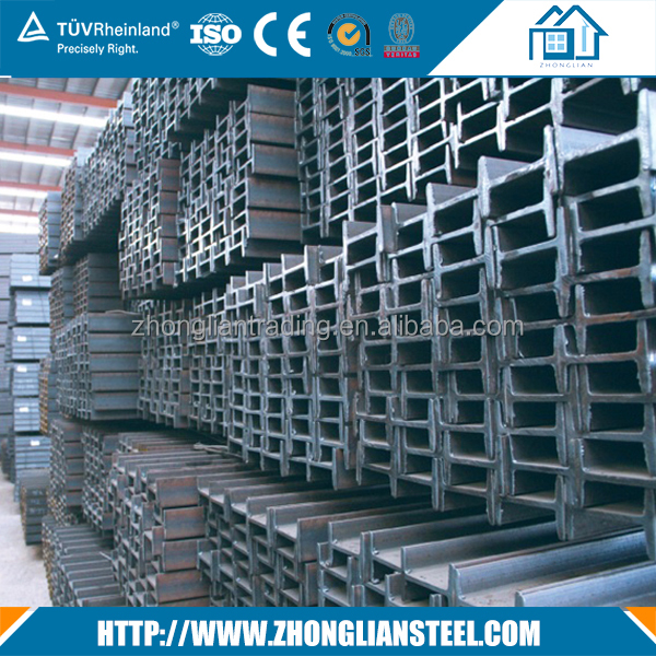 SS400 Structural Steel Section H Beam Weight