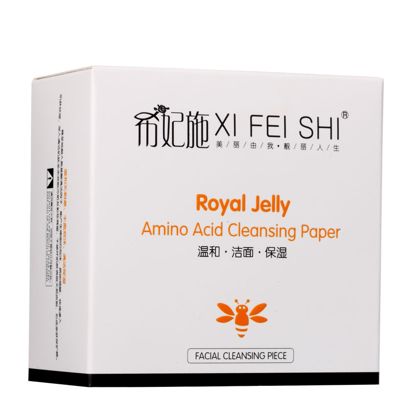 purely natural Amino acid cleansing moisturizing pulp paper