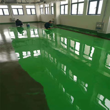 Resists Grease & Oil Epoxy Concrete floor Coating epoxy resin raw material