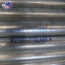 erw steel pipe tupe circular hollow section