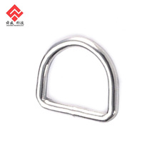 Stainless Steel Hardware Welded Closed D Ring Suppliers