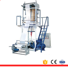 ABA Three Layer Polyethylene (HDPE/LDPE) High Speed Plastic Film Blowing Machine Price