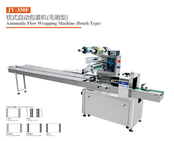 High Speed Horizontal Flow Bread Packing Equipment Pillow Bag Cake Pack Wrapper Automatic Packaging Machine