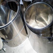 420j2 cold rolled stainless steel coil