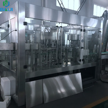 Fully automatic small pet bottle distilled water filling machine price