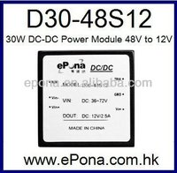 30W DC DC Power Converter from 48V to 12V D30-48S12