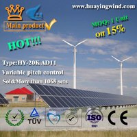 Made in China easily install wind generator high performance 20KW Wind power turbine