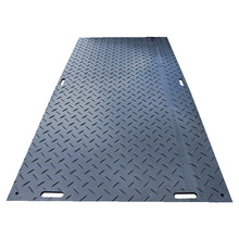Super tough 100% recycled (and recyclable) plastic beach access mat / excavator road mat