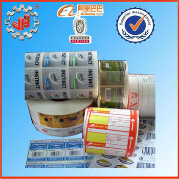 2017 top sell adhesive sticker labels for package and materials