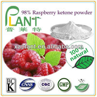 Nature made raspberry ketone lean