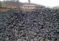 Petroleum foundry pet coke used for steel making