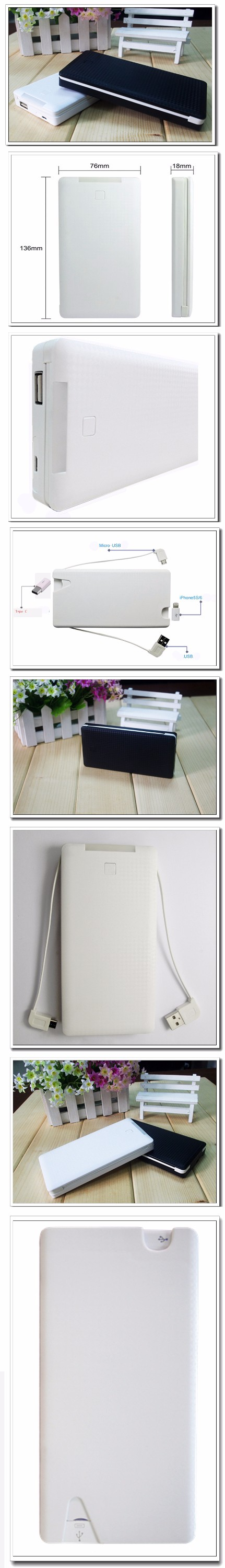 QZD178 wholesales quick charge 3.0 large capacity real 8000mah patent and private mould built in cable power bank