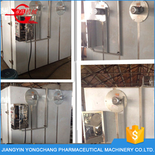 Industrial Agricultural Vegetable Fruit Dryer Drying Machine