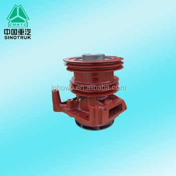 sinotruk Weichai WD615 truck engine parts water pump AZ1500060050