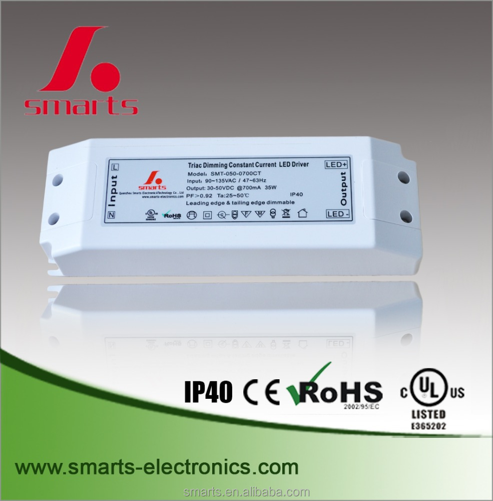 ac dc 700mA 35w triac constant current dimmable led driver
