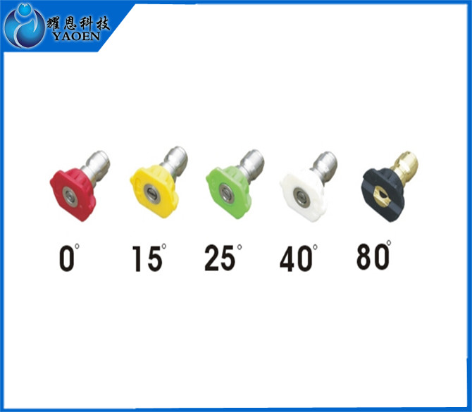 white/green/black/red/yellow colour Quick Release Wash Nozzles