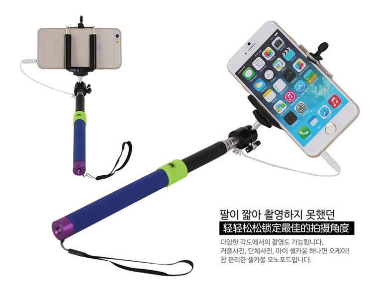 2015 Handed Mobile Phone Cable Take Pole Selfie Stick No need Bluetooth Z07-5Plus