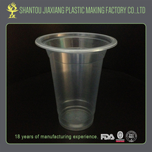 best selling hard pp food packaging tall plastic cup