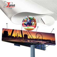 pvc frontlit backlit flex banner for eco solvent printing,inkjet print media,Digital flex material for large format
