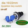 dia.16/22mm electrical key switch 2position key switch self-locking 5A 250V