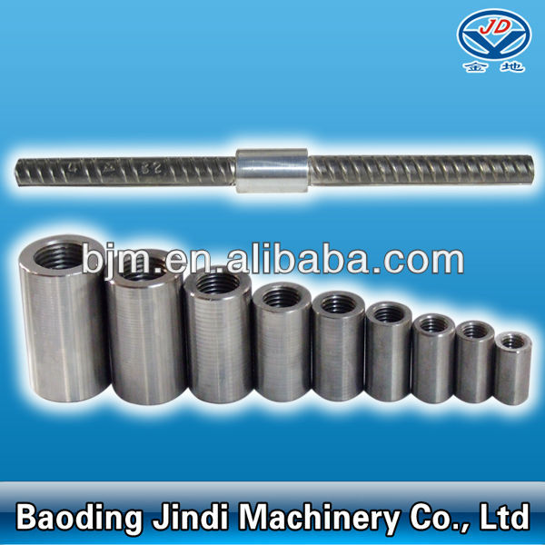 Threaded Rod Coupling