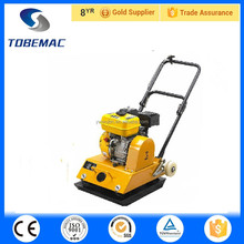 2017 TOBEMAC ROBIN EY20 Gasoline plate compactor C-90
