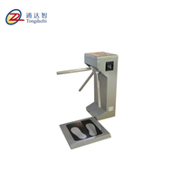 Shenzhen smart RFID card reader /esd tester optional tripod turnstile barrier gate for access control system